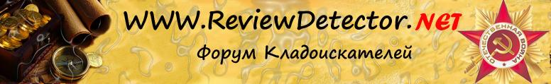http://www.reviewdetector.net/