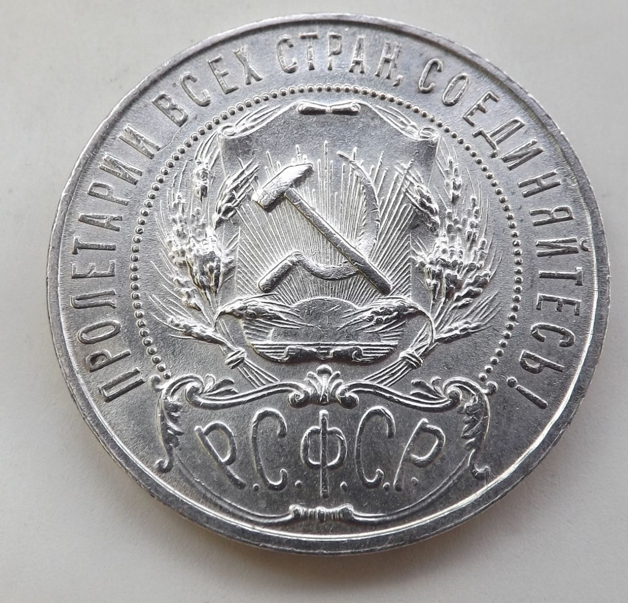 1921 2