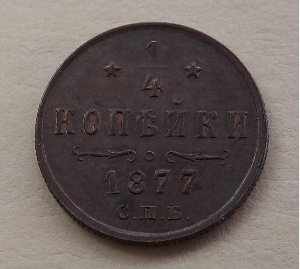1877 1