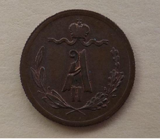 1877 2