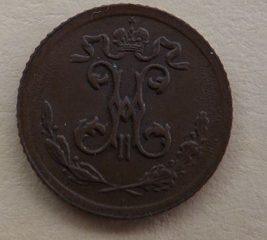 1899 1