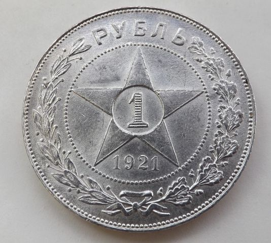 1921 1