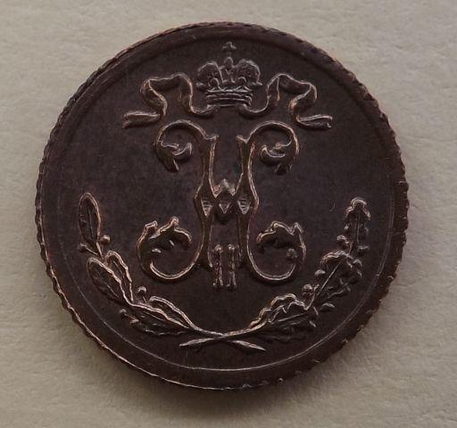 1900 1