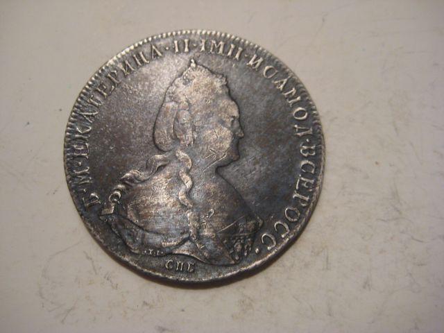 002Рубль 1785 год СПБ ЯА(тi)
