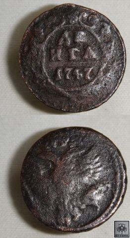 Денга 1747года