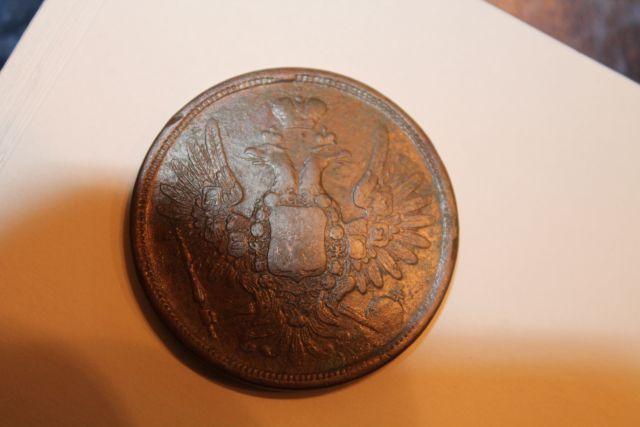 5 коп 1857