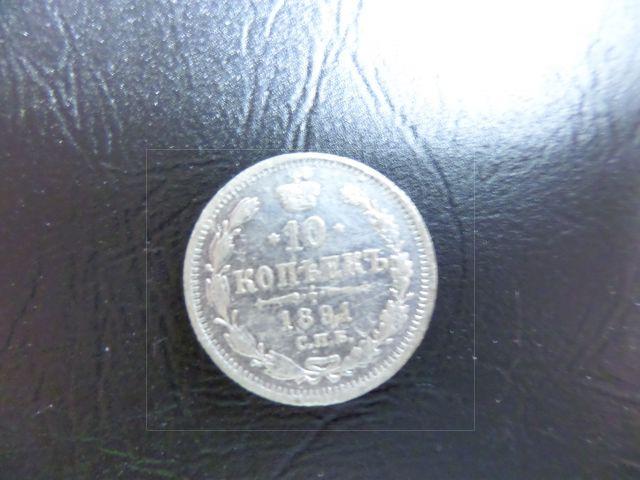 SAM 1763