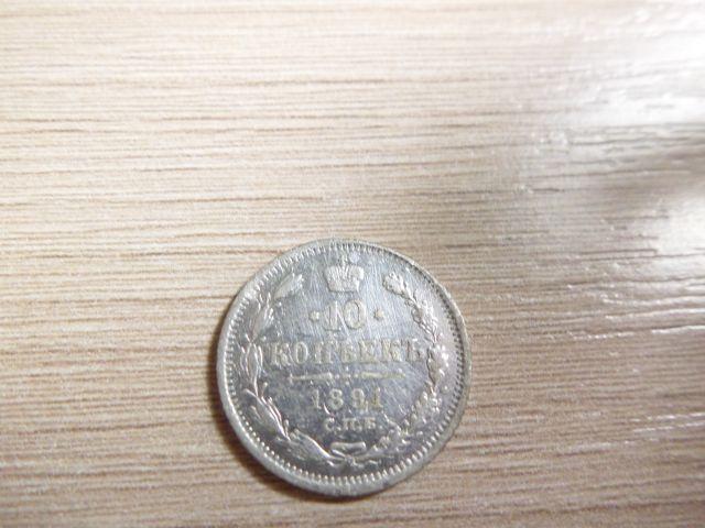 SAM 1738