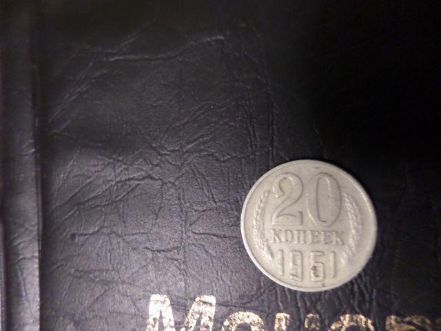 SAM 1850