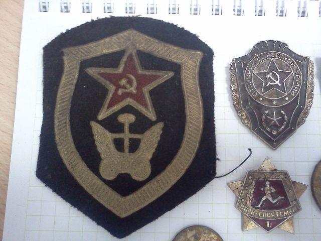 Нашивка Автобат... СССР... Отличник советского союза... Воин-спортсмен...
