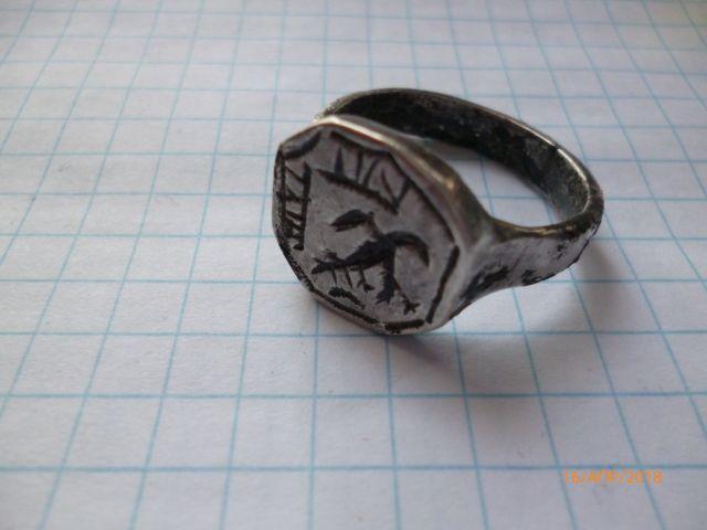 перстень древняя русь