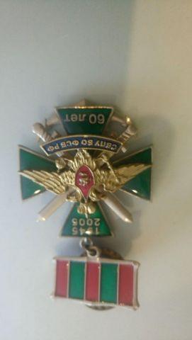 DSC 0098