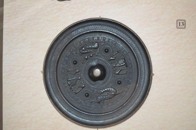 DSC 0232