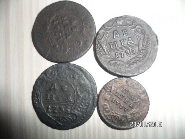 сторона реверс монет деньги , полушек