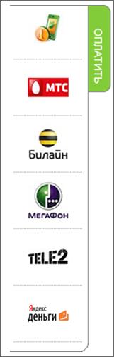 sberbankonline4.png