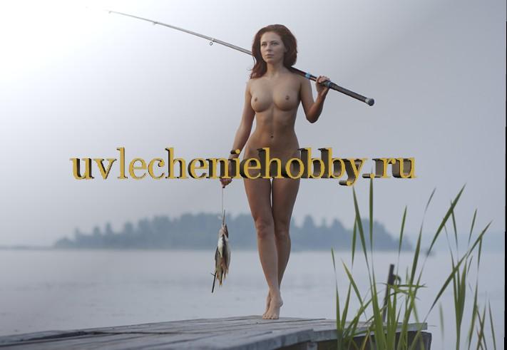 uvlecheniehobby.ru_рыбалка1.jpg