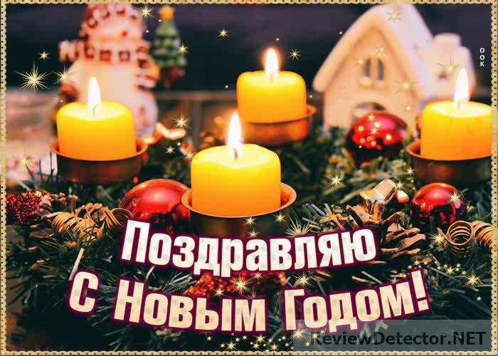 ocharovatelnaya-kartinka-s-novym-godom-79312.jpg