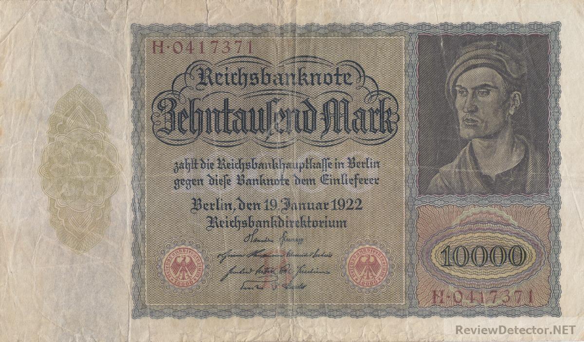 ГЕРМАНИЯ. 10.000 марок 1922. Большие. (350) 1.jpg