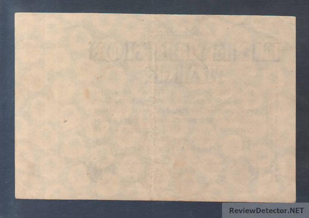 ГЕРМАНИЯ. 1 млн. марок 1923. Вод. знак - кружки. (90) 2.jpg