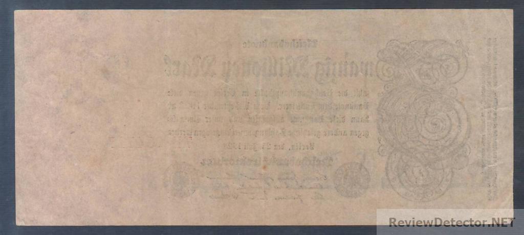 ГЕРМАНИЯ. 20 млн. марок 1923. (150) 2.jpg