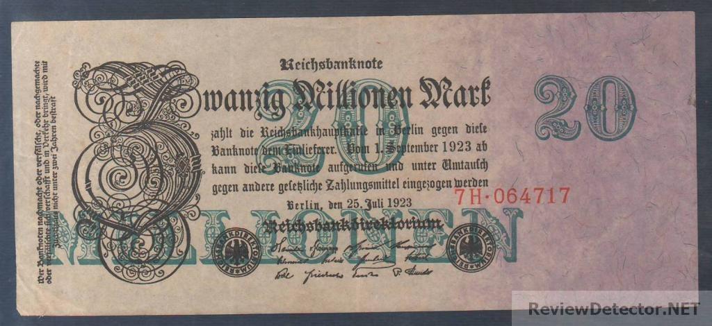 ГЕРМАНИЯ. 20 млн. марок 1923. (150) 1.jpg