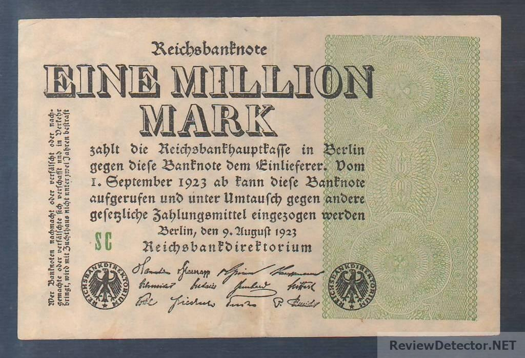 ГЕРМАНИЯ. 1 млн. марок 1923. Вод. знак - кружки. (90) 1.jpg