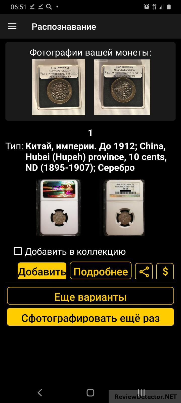 Screenshot_20210221-065122_Maktun.jpg