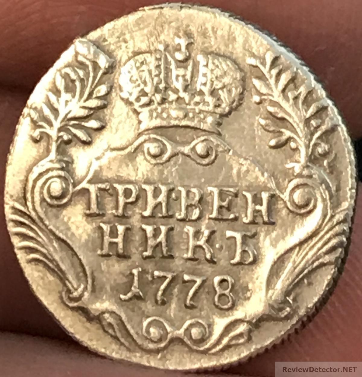 1778 (1).jpg