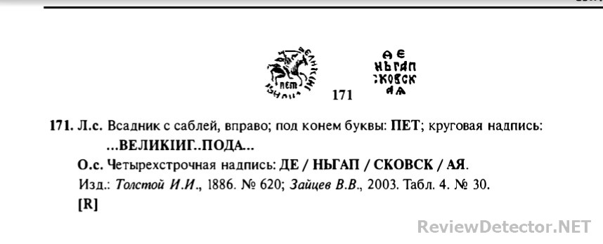 IMG_20200311_220249_691.jpg