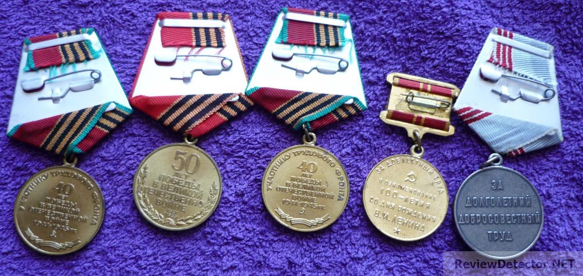 медали 5.JPG