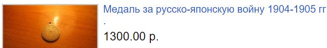 руяп3.png