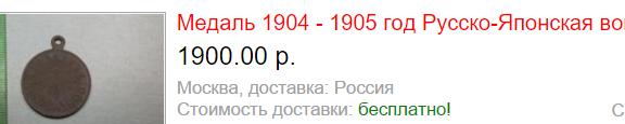 руяп.png
