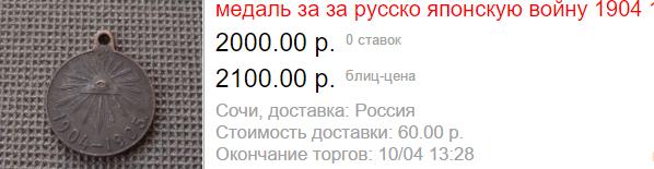 руяп4.png