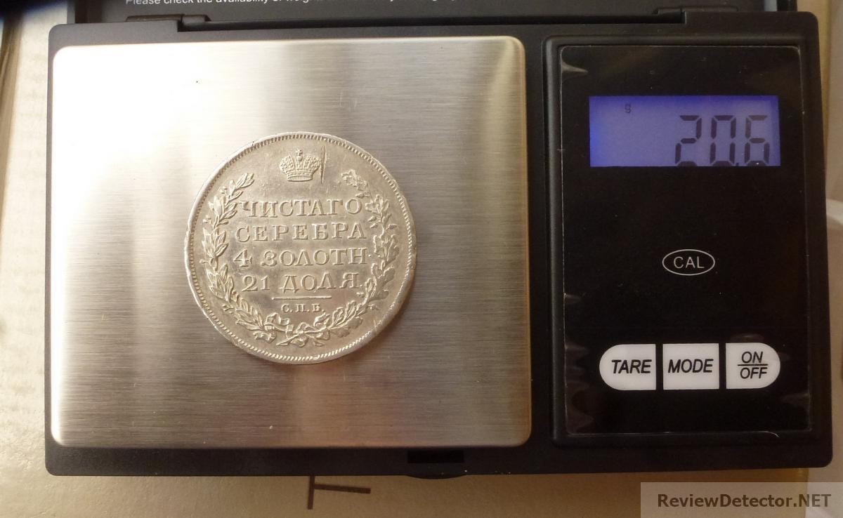 1руб. 1817 А.на вес..jpg