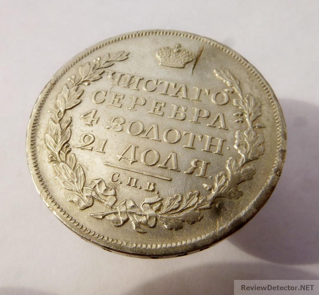 1руб. 1817 р.объ.jpg