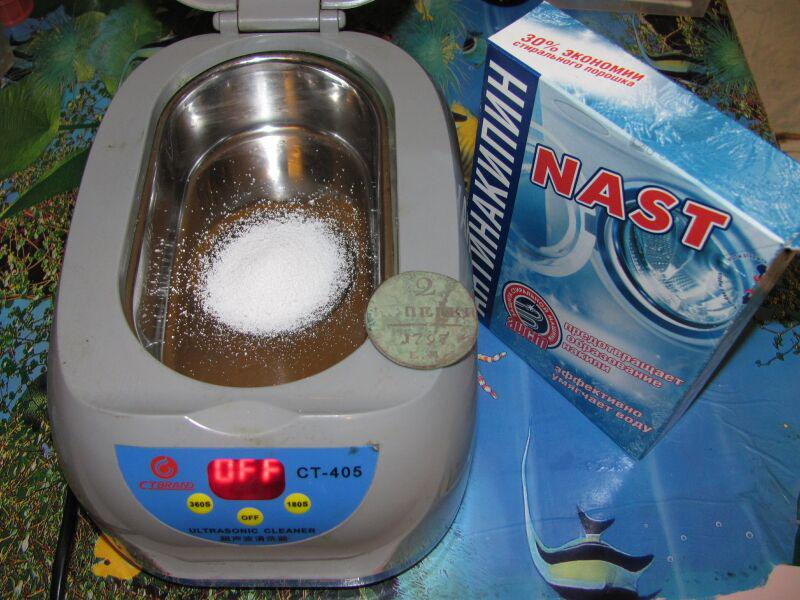 Чистка серебра в ультразвуковой ванне подводные раскопки видео