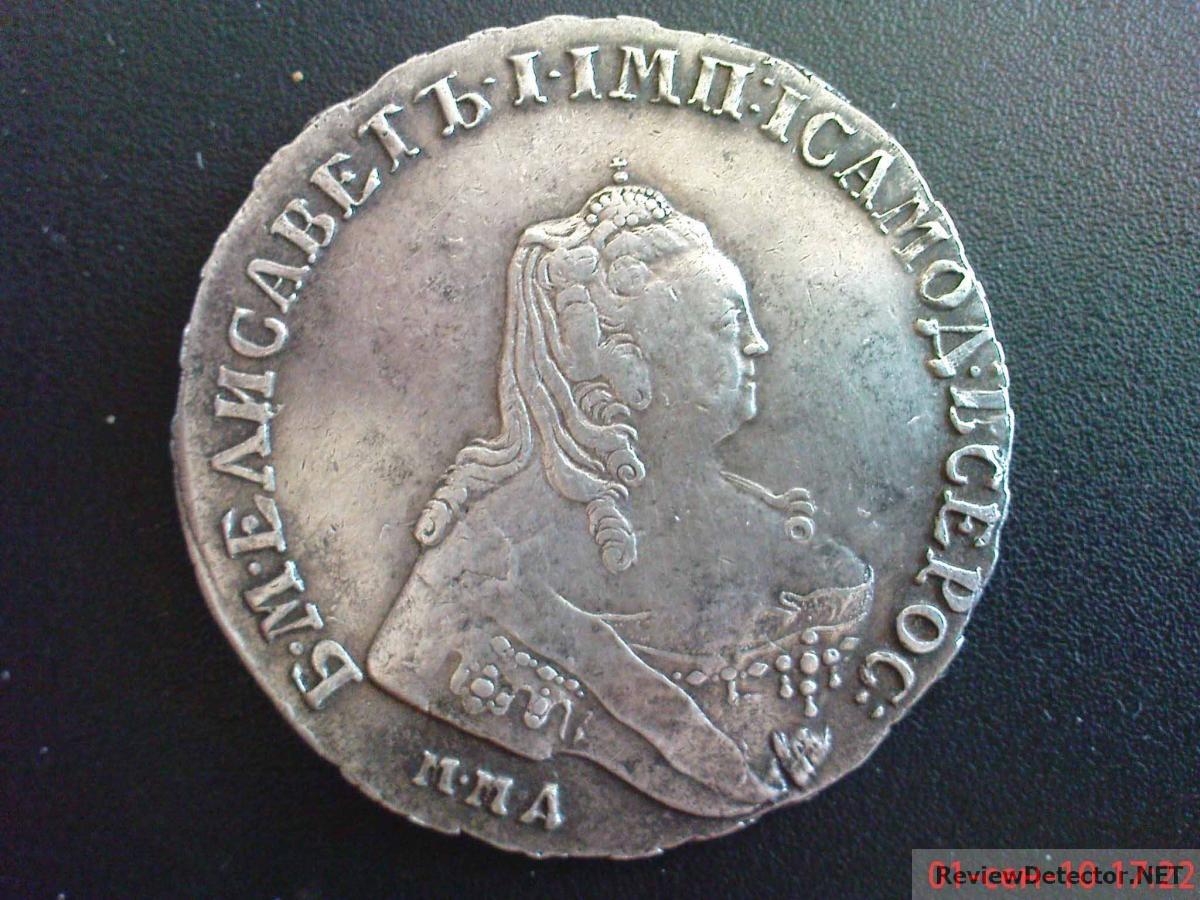 Как проверить монеты на серебро в домашних условиях