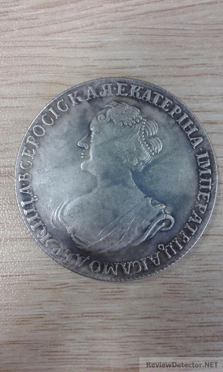 хардгейнеров, кто монета екатерина императрица и самодержица всероссийская 1727 цена провести тщательную проверку