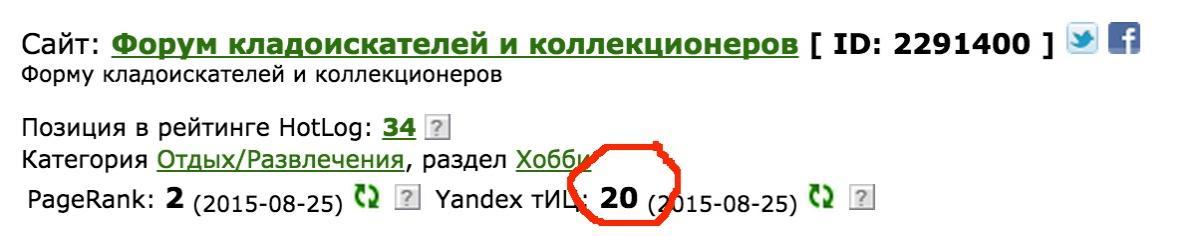 TIZ-YA2.jpg