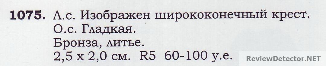 post-5362-0-97708800-1503472736.jpg