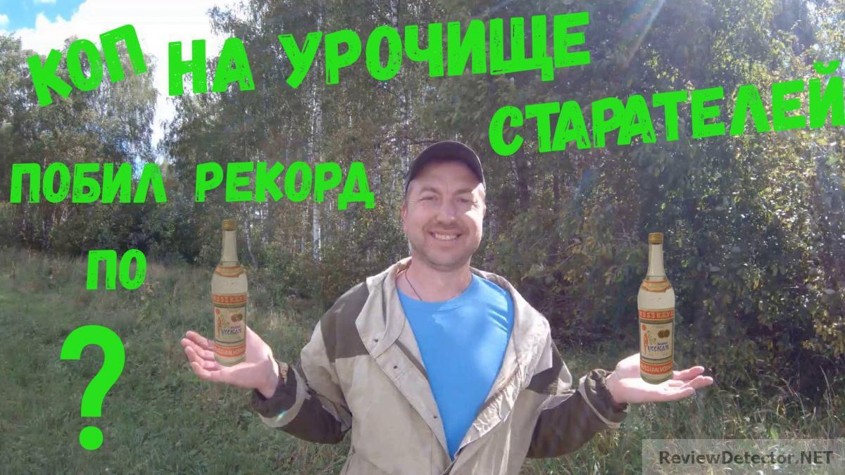 cap_Новый проектро_00_00_02_01.jpg
