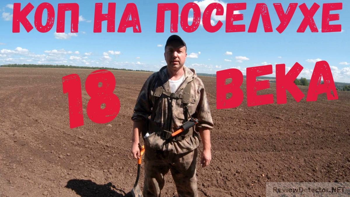 cap_Новый проект_00_00_03_02.jpg