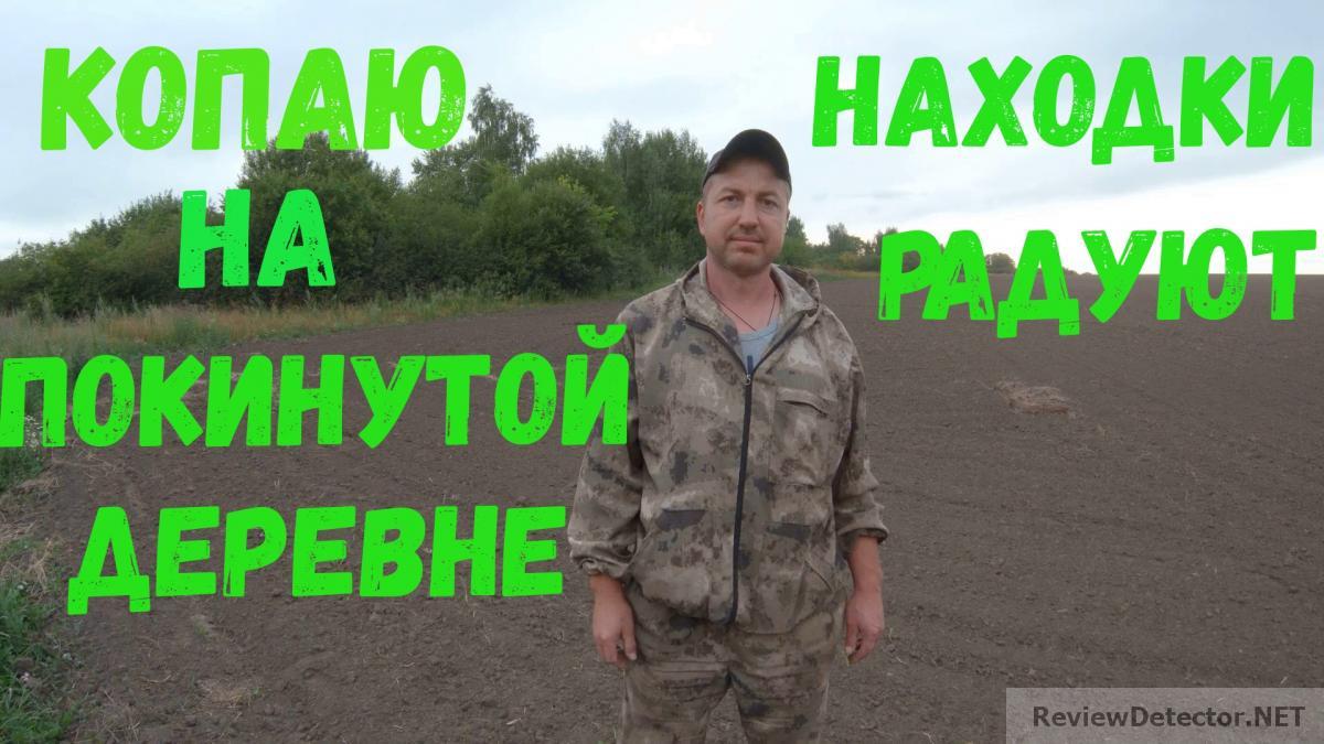 cap_Новый проектз_00_00_03_01.jpg