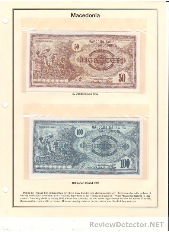 WORLD BANKNOTE COLLECTION. МАКЕДОНИЯ. 10, 25, 50, 100 динар 1992. UNC (300) 3.jpg
