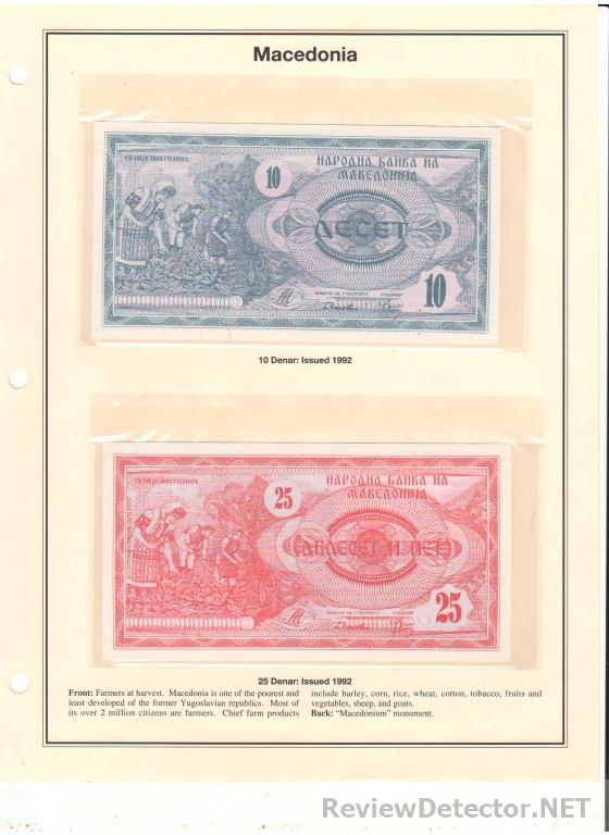 WORLD BANKNOTE COLLECTION. МАКЕДОНИЯ. 10, 25, 50, 100 динар 1992. UNC (300) 2.jpg