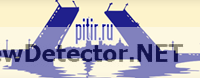 питир-crop.png