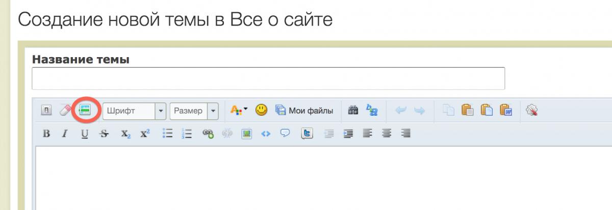 Снимок экрана 2014-10-02 в 20.24.51.png