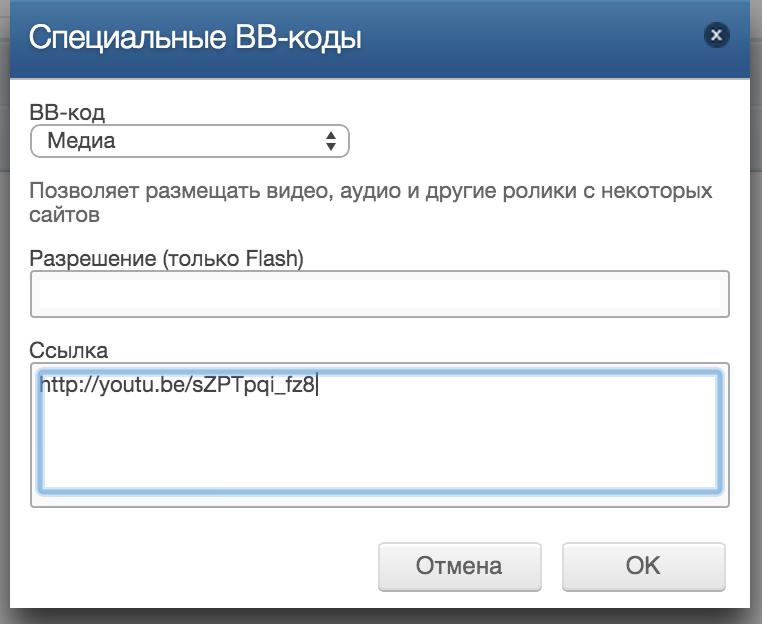 Снимок экрана 2014-10-02 в 20.25.53.png