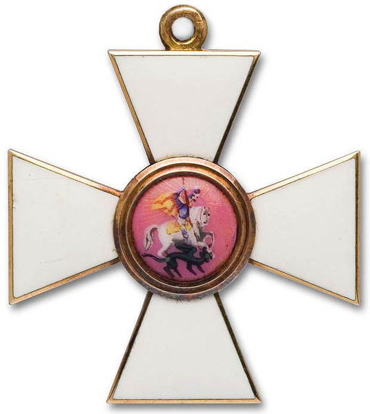536px-Order_of_St._George,_4th_class.jpg