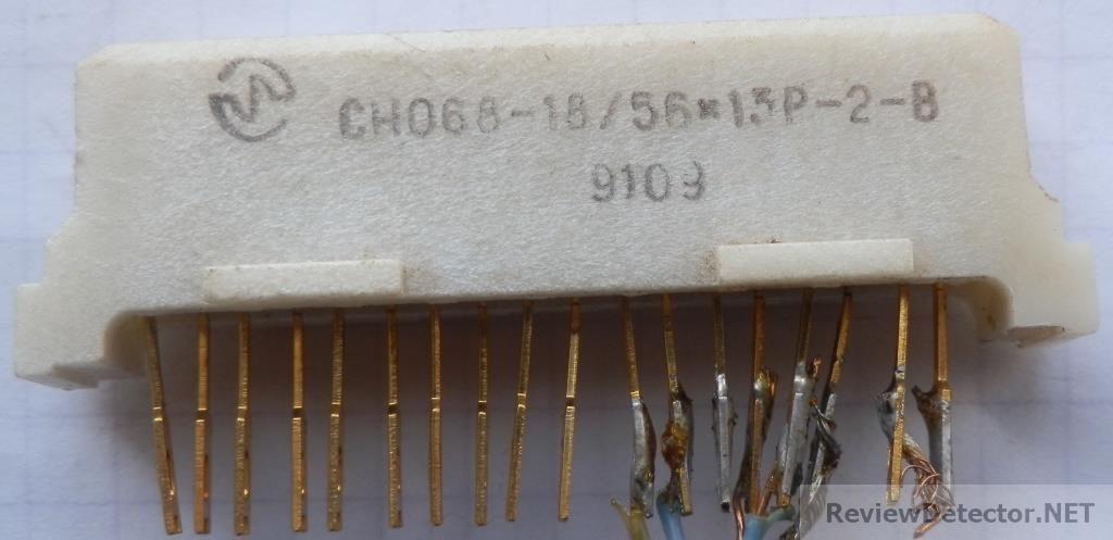 P9200643.JPG